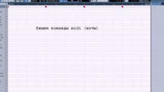 UGEX.Ru - Cubase Auto Quantize (Humanize)