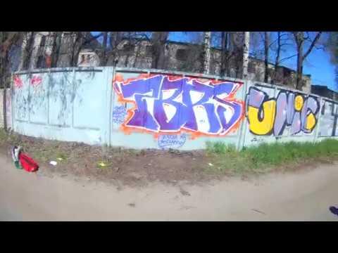 TBRS. Тур в Ярославль
