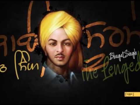 Meri Mout Te Na Royeo  Shaheed S  Bhagat Singh