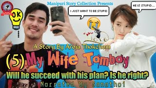 My Wife Tomboy (5) | Will he succeed with his plan? Is he right?