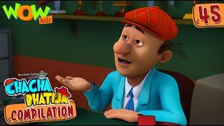 Chacha Bhatija | Compilation 45 | Funny Animated Stories | Wow Kidz