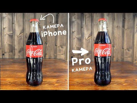 КАМЕРА IPhone VS Pro КАМЕРА - IPhone 11 Pro может лучше?