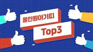 올인원 아기띠 추천 힙시트 캐리어 겸용 Top3 포그내…