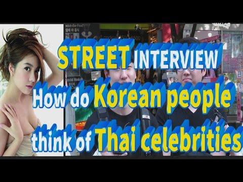 คนเกาหลีจะคิดอย่างไรกับรูปร่างหน้าตาของดาราหญิงไทย // 한국사람들은 태국 유명여자연예인의 외모에 대해 어떻게 생각할까?