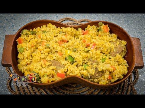 মাইক্রোওয়েভে হাতে মাখা খিচুড়ি | Bangla Microwave Oven Khichuri Recipe