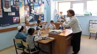Фрагмент урока иврита