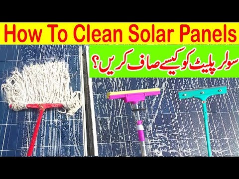How To Clean Solar Panels In Hindi / Urdu | Solar System | Solar Panels | Inverex Solar Inverter Vm2