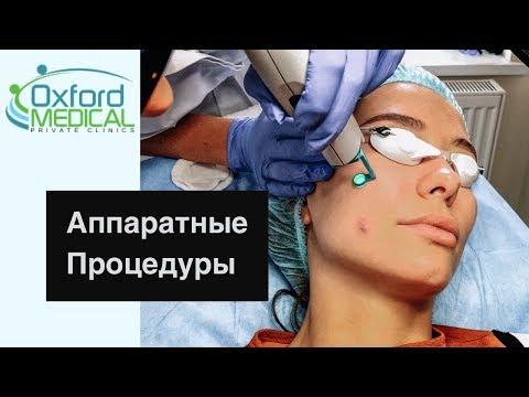 Борьба за чистую кожу. Oxford Medical