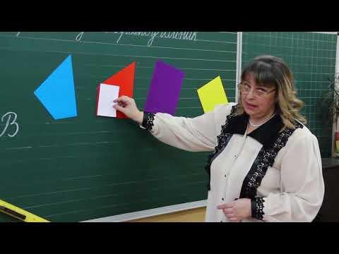 Математика 2 класс. Угол. Прямой угол. Прямоугольник.