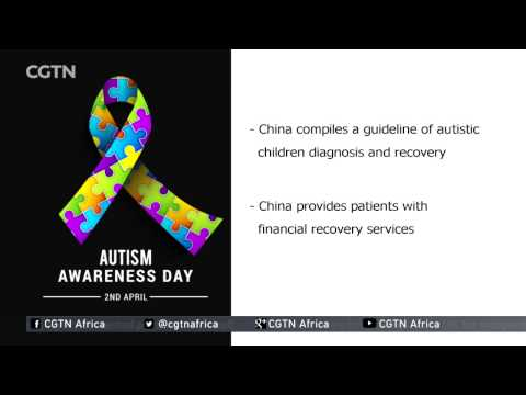 "World Autism Day - 2017 Theme: ""Toward Autonomy and Self-Determination"""