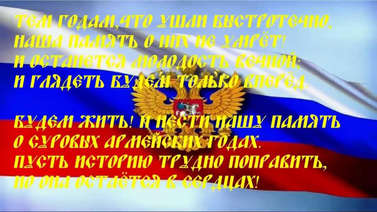 ГСВГ военные водители-4
