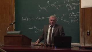 Лукашев Н. В. - Органическая химия - Лекция 10