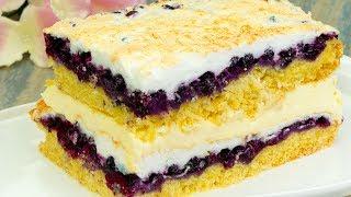 Bardzo proste i obłędnie pyszne! Specjalny tort z nadzieniem jagodowym i bezą. | Smaczny.TV