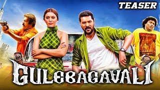 Gulebagavali Gulaebaghavali 2018 Official Hindi Dubbed Teaser  Prabhu Deva Hansika