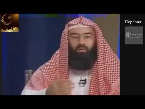 Как обманывают колдуны История жизни бывшего колдуна  принявшего Ислам