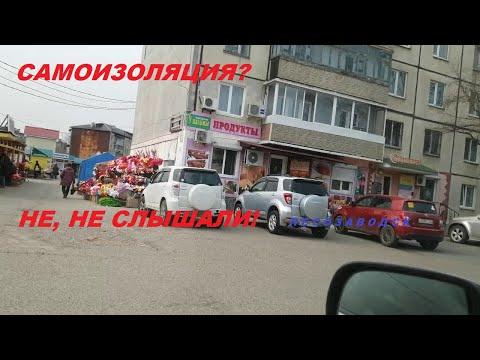#Лесозаводск. Самоизоляция и мусор в городе.