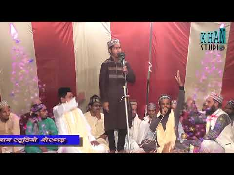 All India Naatiya Musaira HD 25-08-2017 By Rashid Nizami New Naat 2017 Mob.9761021813