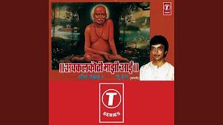 Bhiu Nakos Mi Tuiya
