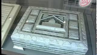 «Коран – притяжение гармонии»: уникальная выставка