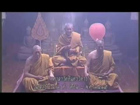 Passing Away of A Thai Arahant Monk