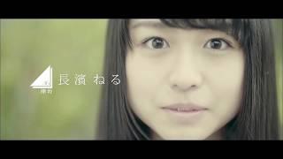 けやき坂46(ひらがなけやき)メンバーオーディション ・・2015/12 第1...