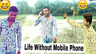 Life Without Mobile Phone 2018_Rk Rubej