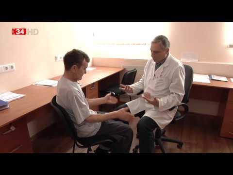Эпикриз Болезнь Паркинсона молодеет