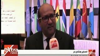 الخارجية تدعو دول إفريقية لاجتماع بشأن الهجرة غير الشرعية في فبراير