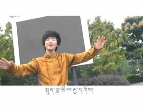 Tibetan Song ལ་རྒྱའི་རེ་འབོད། new 2012 - YouTube