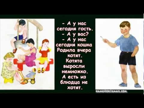 Mihalkov A chto u vas 1080p Михалков - А что у вас?