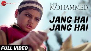 Jang Hai Jang Hai Full | Karim Mohammed | Yashpal Sharma & Juhi Singh | Shakti Singh