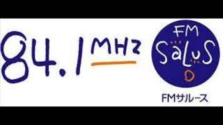 ラジオFMサルースの「AfternoonSALUS」に生出演しました!【ワールドプルアップデー2018in横浜】