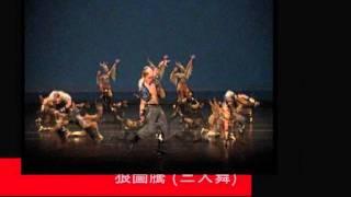 Publication Date: 2011-07-08   Video Title: 北角閩僑中學第45 屆學校舞蹈節