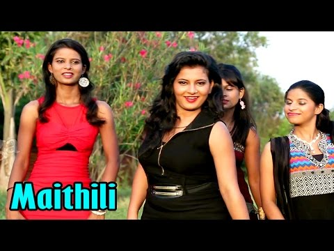 Maithili Songs 2017 | Bujhlao Na Bhai Re | Maithili Hit Video songs |