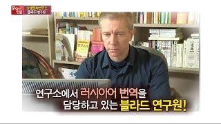 문화와 인물 31회 상생문화 연구소 러시아 번역팀 블러…