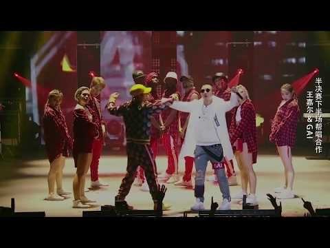 GOT7 Jackson Papillon (Chinese ver) ft GAI