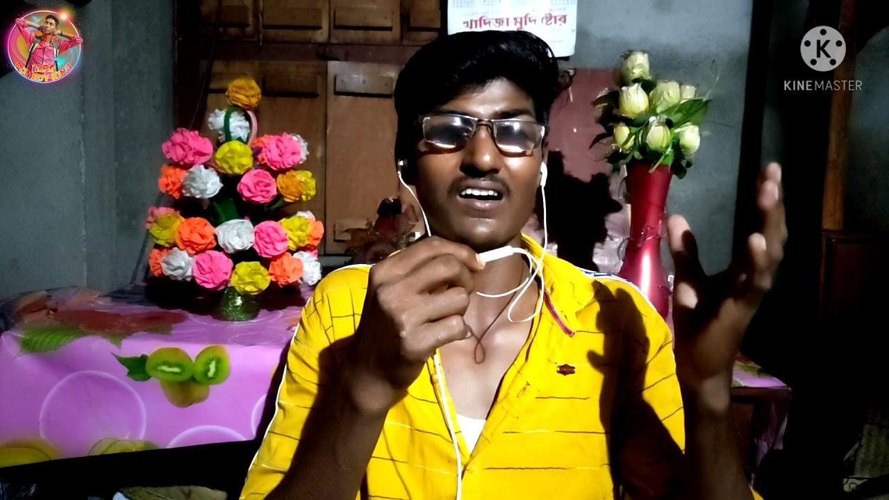 Download Porle mone tomake bangoli song|| পোরলে মনে তোমাকে বাংলা গান |#mpa_comedy_king.Rajesh song