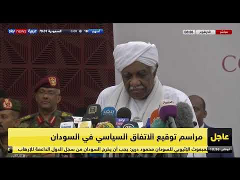 إبراهيم الأمين:  المرأة السودانية تاج فوق رأس كل سوداني بالداخل و الخارج  - 09:54-2019 / 7 / 17