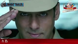 BHARAT bollywood movie trailer 2019 ! Latest 2019 ! Salman khan movie