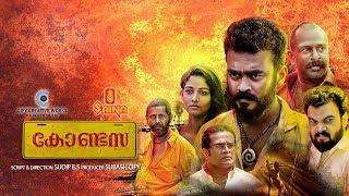 Contessa   Latest Malayalam Full Movie   Appani Sarath   Sreejith Ravi  