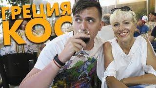 видео Туры на Корфу, цены на отдых Корфу из Санкт-Петербурга 2018