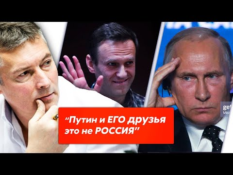 Европа ВВЕЛА санкции ПРОТИВ друзей Путина. Последнее слово Навального. Евгений Ройзман