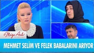 Mehmet Selim ve Felek 38 yıldır babalarını görmedi - Müge Anlı ile Tatlı Sert 29 Ocak 2019