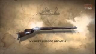 русская армия в 17 веке