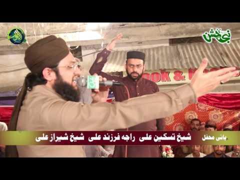 Salar Sahaba Siddiq Hamara Manqabat Hafiz Tahir Qadri - Full HD - Nabi ka Jashan 2016