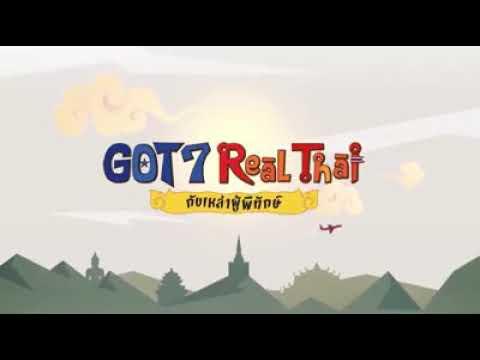 Got7RealThai EP.5 ตอนที่ 4-5 #Got7RealThai #Got7