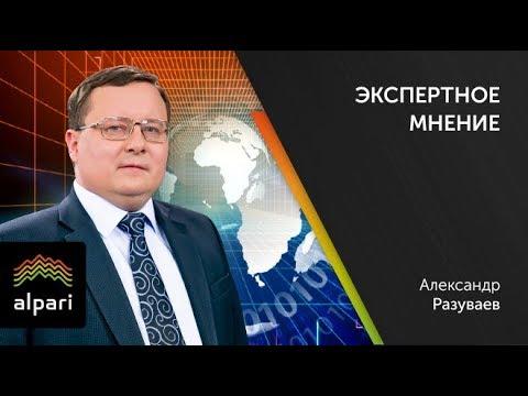 Чем может ответить Россия на американские санкции
