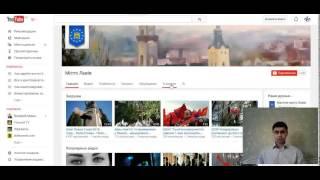 6 Шаг.Как правильно писать описание канала ютуб/youtube.Описание канала!