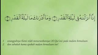 Surah 097 Al Qadr