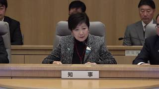 新型コロナウイルス関連肺炎 第4回東京都危機管理対策会議(令和2年1月29日)